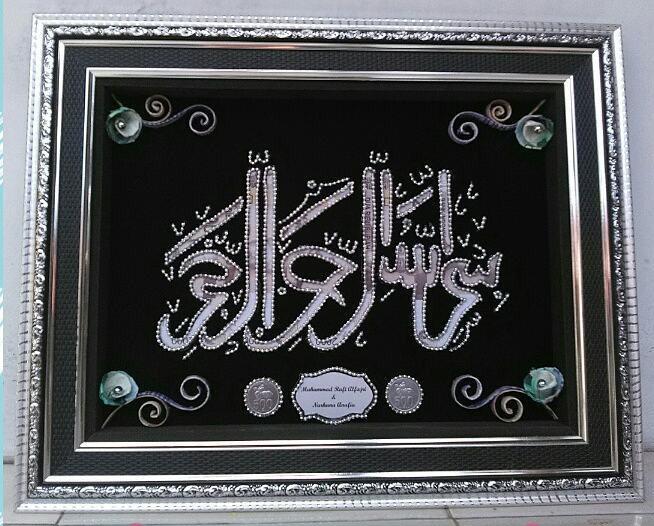 Mahar kaligrafi Uang