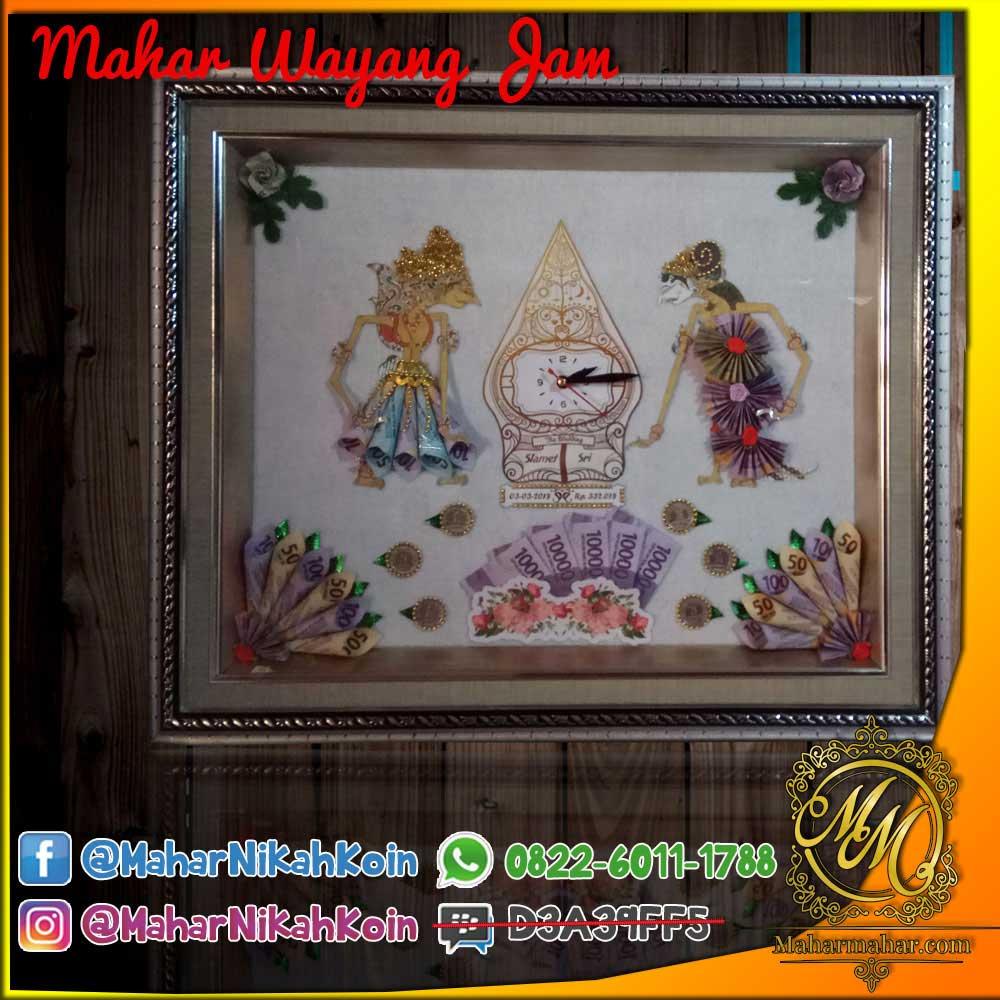 Mahar Wayang Rama Sinta