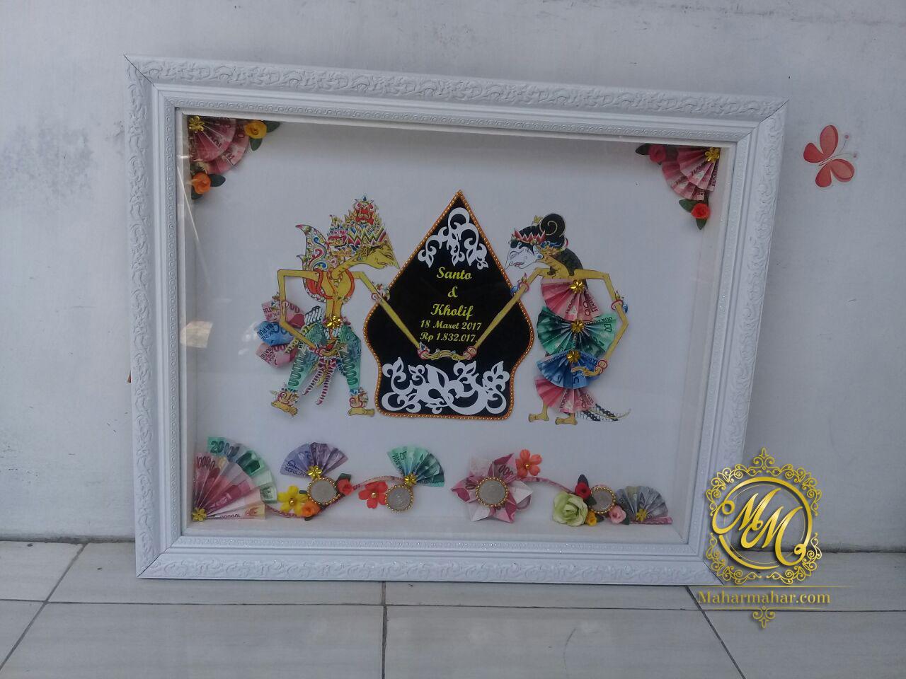 Contoh Mahar Wayang